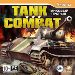 Почему танки war thunder game pc download