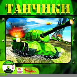 World of tanks с зонами поражения