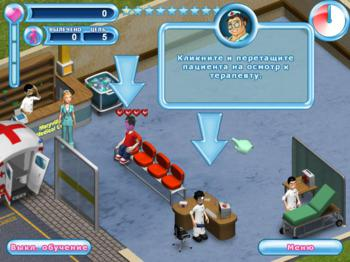 Hysteria Hospital: Emergency Ward Articles Pocket Gamer Hysteria Hospital: Emergency Ward - Free download and