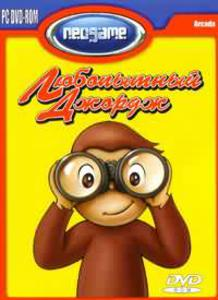 Curious george free download « igggames.