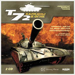 Файл world of tanks exe