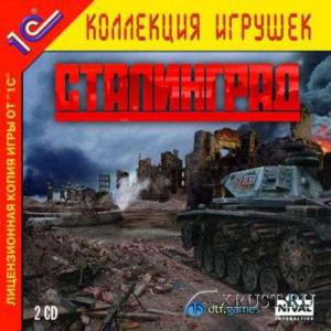 Great Battles of World War II: Stalingrad