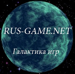 Game rus