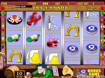 Игру симулятор игровых автоматов бесплатные демо версии игровых автоматов